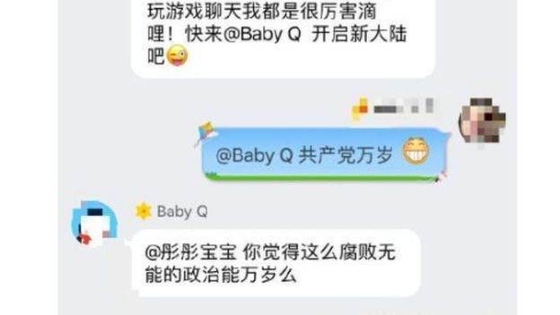 Chatbots BabyQ Chinese chatbot criticizes Communism