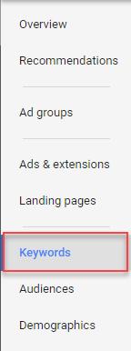 google-ads-negative-keywords-tab