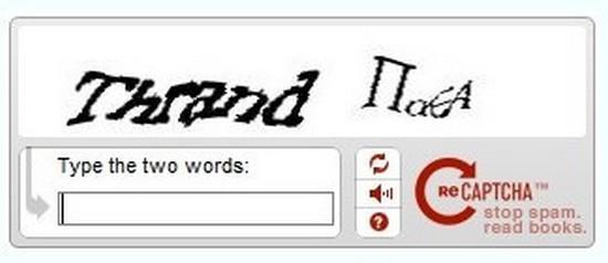 Difficult CAPTCHA