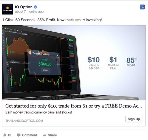 facebook ad problems