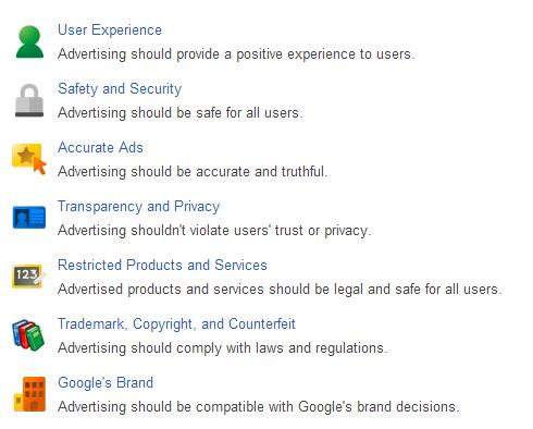 Политика google adwords реклама провайдеров проводного доступа в интернет