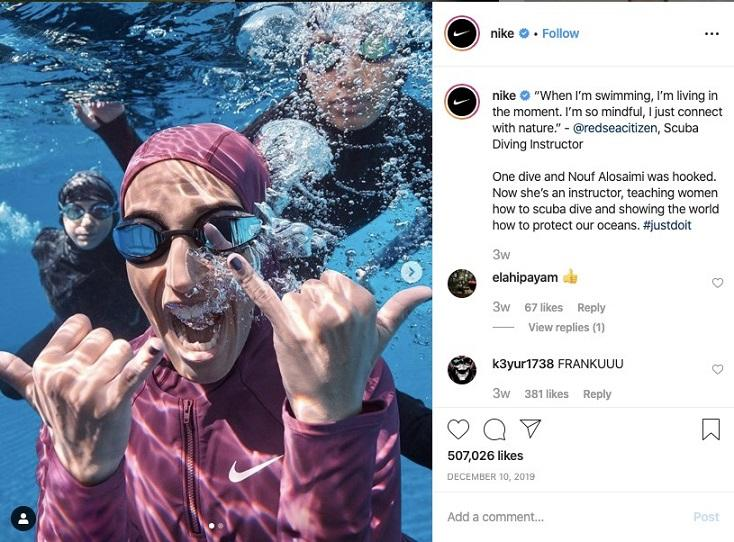 Best Business Instagram Account: Nike