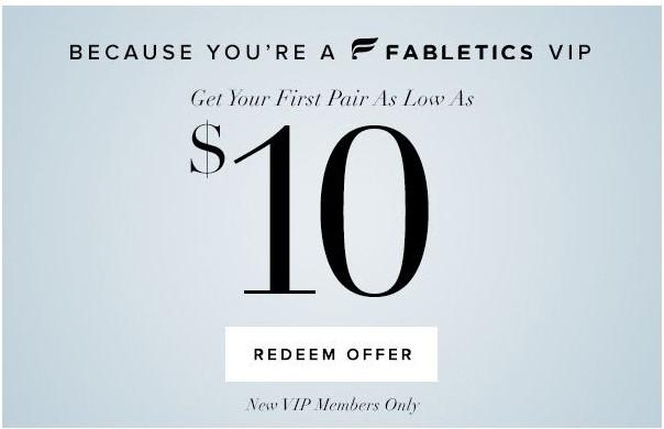 VIP offer from Fabletics