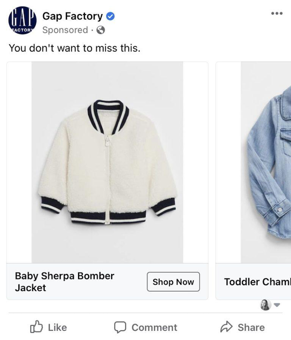 فايسبوك الإعلانات الديناميكية