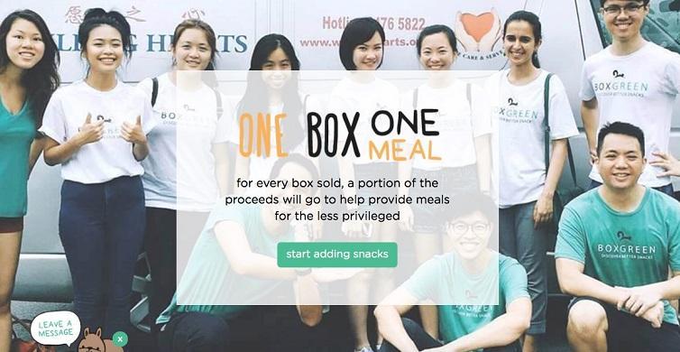 Boxgreen startup landing page