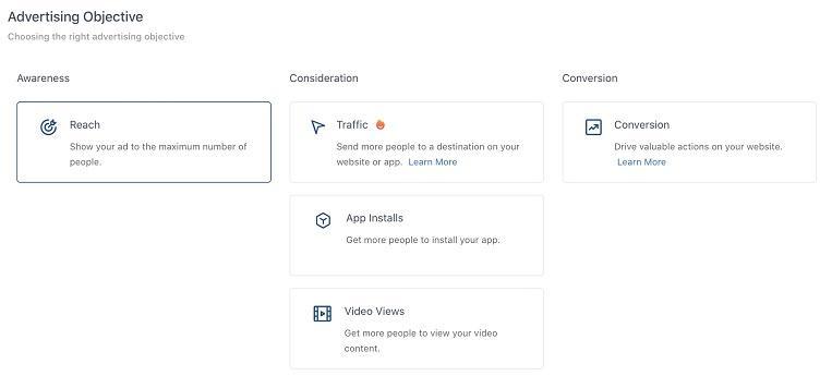 设置TikTok广告的5个简单步骤
