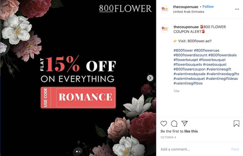 valentine's day marketing ideas coupon