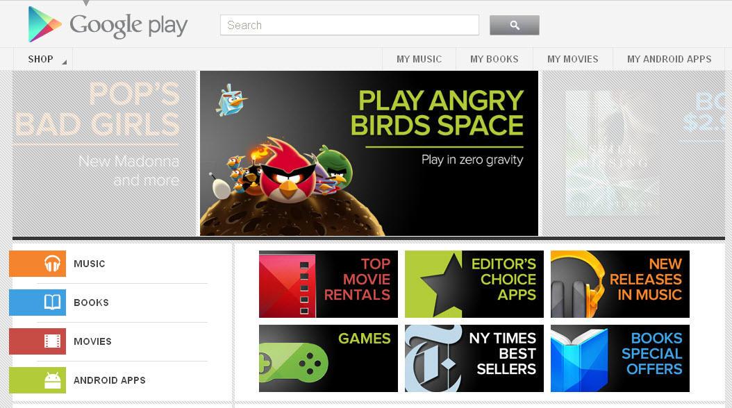 Google Play Android Market