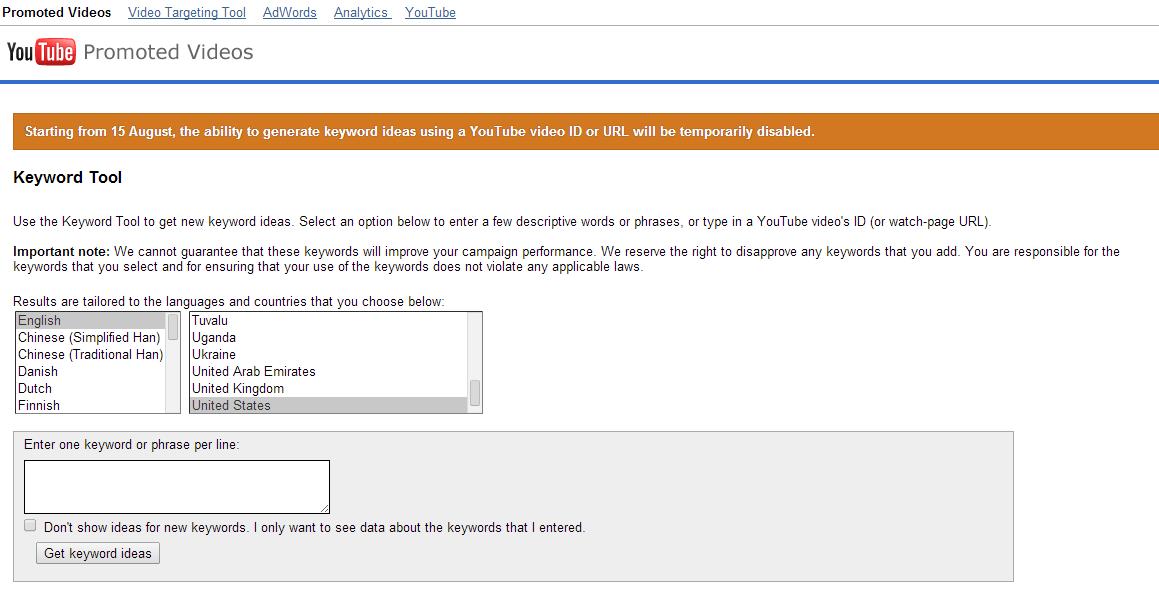 YouTube Keyword Tool Search